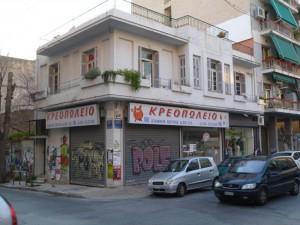 Sitz der Eutopia im Stadtteil Kerámikos